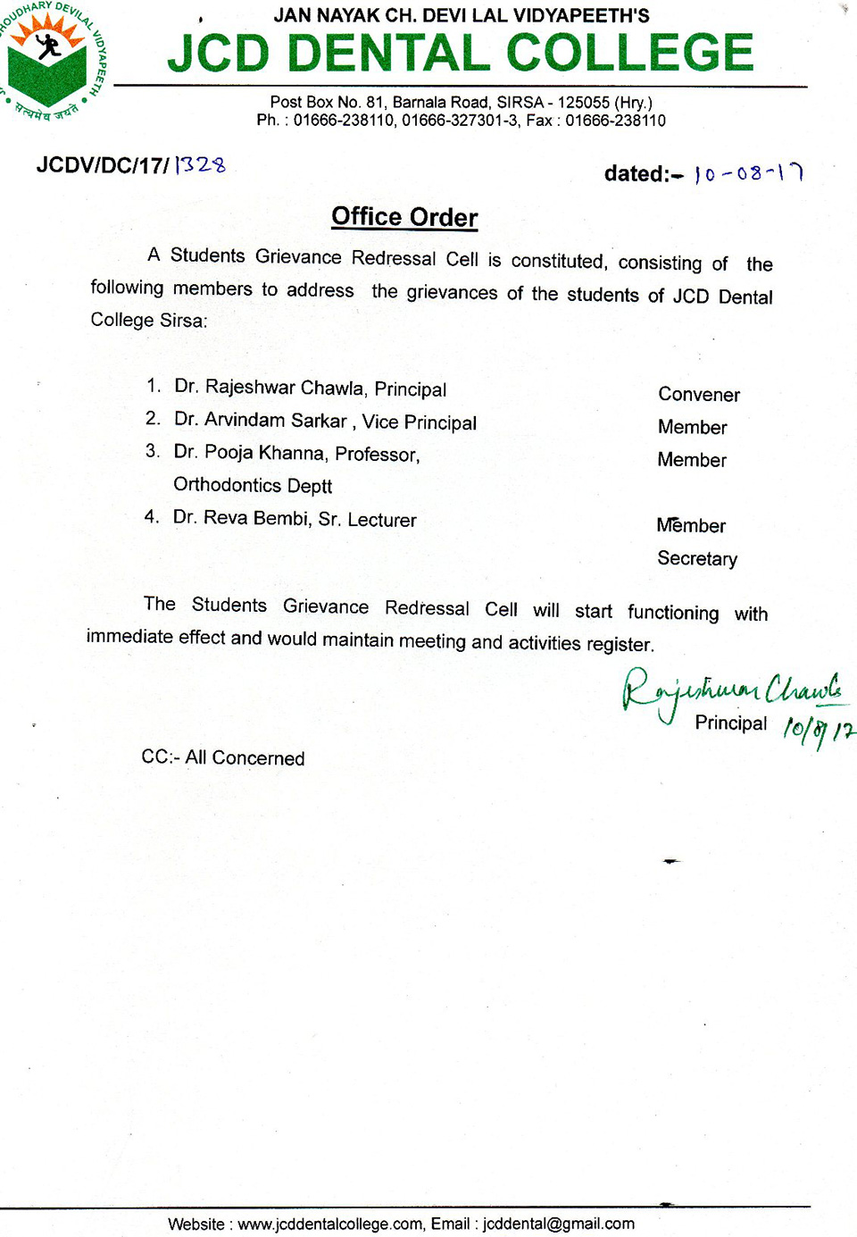 students-grievance-redressal-cell