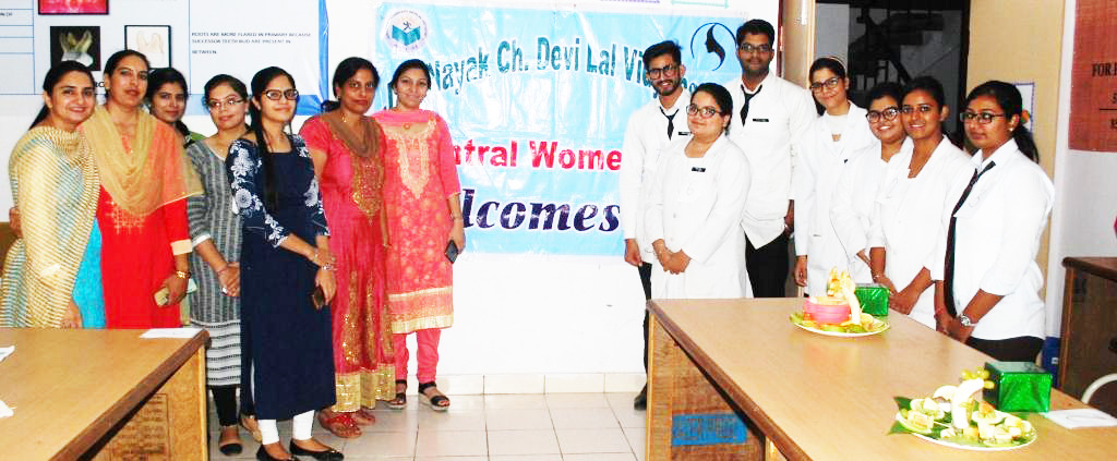 dental-college-contest