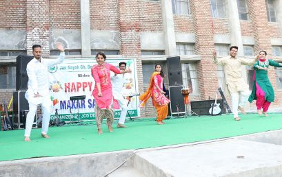 Celebration of Lohri and Makar Sankranti
