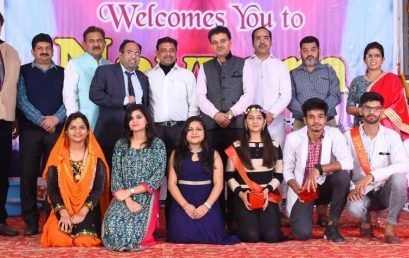 Fresher Party at JCD Dental College, Sirsa