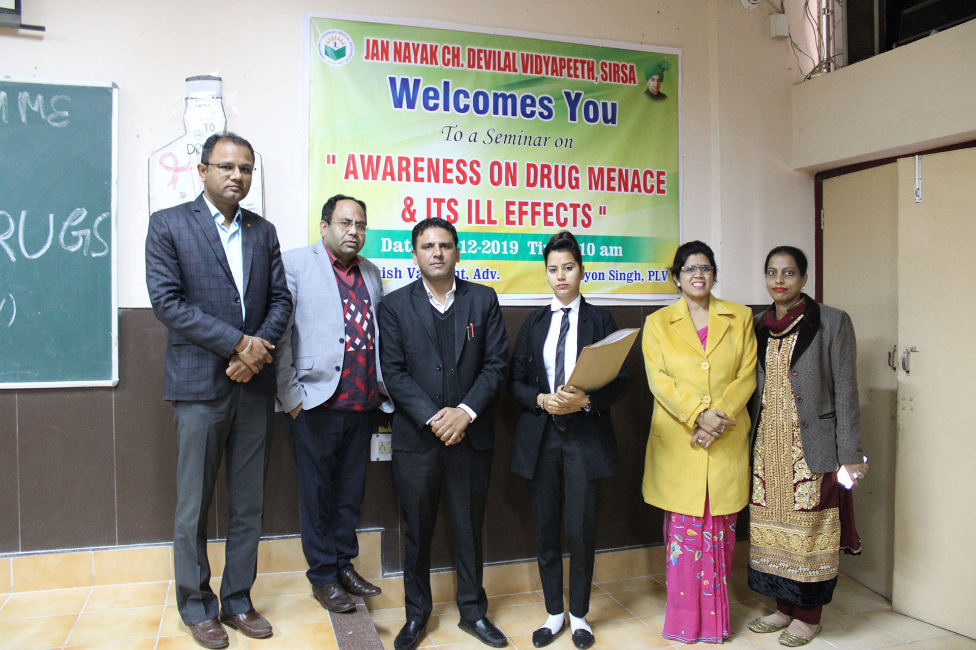 Lecture on Awareness on Drug Menace & its ill Effects